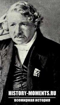 Дагер, Луи (1787-1851)