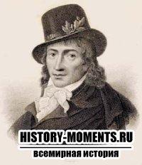 Демулен, Камиль (1760-1794)