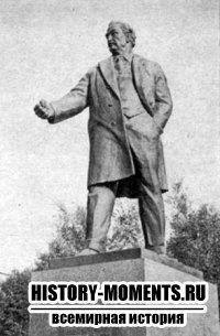 Димитров, Георгий (1882-1949)