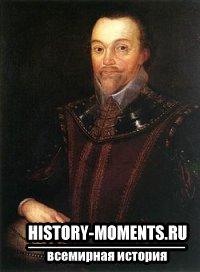 Дрейк, Фрэнсис (ок. 1543-1596)