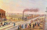 Дорога в будущее: прибытие поезда