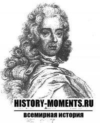 Евгений Савойский (1663-1736)