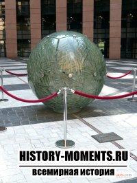 Европейский парламент (Европарламент)