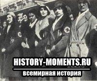 Женское движение
