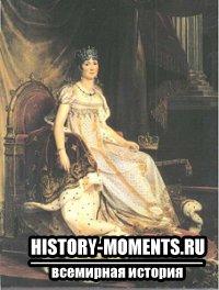 Жозефина (1763—1814)