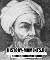 Ибн Баттута (ок. 1304-1368)