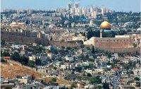 Иерусалим: оплот веры