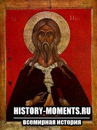 Илия (IX в. до н.э.)