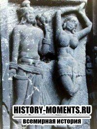 Империя Маурьев (ок. 325-185 до н.э.)
