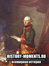 Иосиф II (1741-1790)