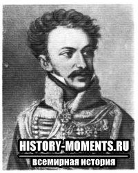 Ипсиланти, Александр (1782-1828)