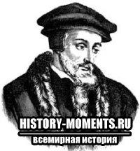 Кальвин, Жан (1509-1564)