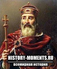 Карл Великий: образец средневекового монарха
