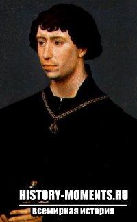 Карл Смелый (1433-1477)