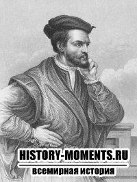 Картье, Жак (1491-1557)