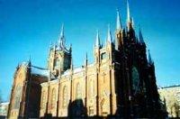 Католицизм (римско-католическая церковь)