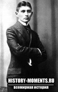 Кафка, Франц (1883-1924)