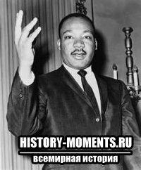 Кинг, Мартин Лютер (1929-1968)