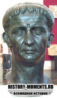 Клавдий (10 до н.э. — 54 н.э.)