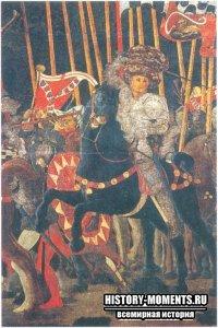 Кондотьер Муцио Аттендоло Сфорца ведет в бой флорентийское войско на картине Паоло Учелло «Битва при Сан-Романо».