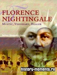 Найтингейл, Флоренс (1820-1910)