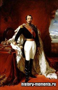 Наполеон III (1808-1873)