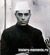 Неру, Джавахарлал (1889-1964)