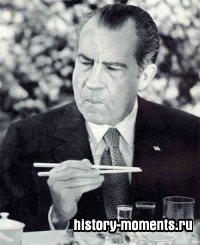 Никсон, Ричард Милхаус (1913— 1994)