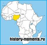 Организация африканского единства (ОАЕ)