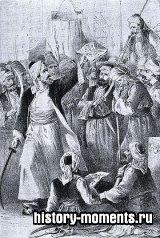 Осман I (1269-1326)