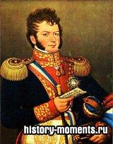 О'Хиггинс, Бернардо (1778-1842)