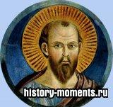 Павел, святой (I в. н.э.)