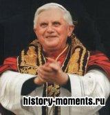 Папство