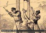 Крепостные (сервы) во всемирной истории