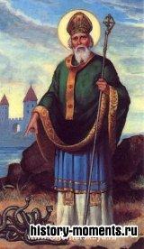 Патрик, святой (ок. 390 - ок. 460)