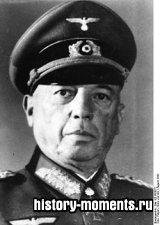 Паулюс, Фридрих фон (1890-1957)