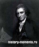 Пейн, Томас (1737-1809)