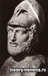 Перикл (ок. 495 — 429 до н.э.)