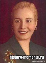 Перон, Эва (1919-1952)