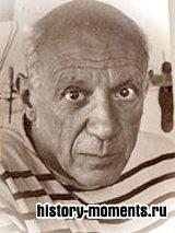 Пабло Пикассо - личность в истории