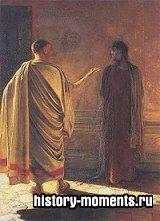Понтий Пилат - краткие данные о личности в истории