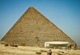 Пирамида - немного полезной информации
