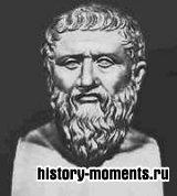 Платон (ок. 428 — ок. 348 до н.э.)