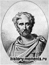 Плиний Старший (Гай Плиний Секунд) (23—79)