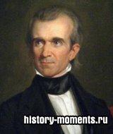 Полк, Джеймс - личность в мировой истории