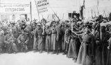 Революции 1917 г. в России