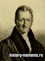 Рикардо, Давид (1772-1823)
