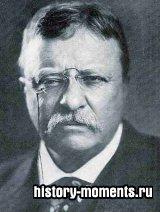 Рузвельт, Теодор (1858-1919)
