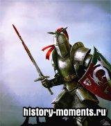 Рыцарь (от немецкого Ritter — всадник)