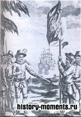 Экспедиция, посланная в 1584 г. сэром Уолтером Рэ¬ли в Новый Свет, основала колонию на острове Роа¬нок и вернулась в Англию с восторженным отчетом.